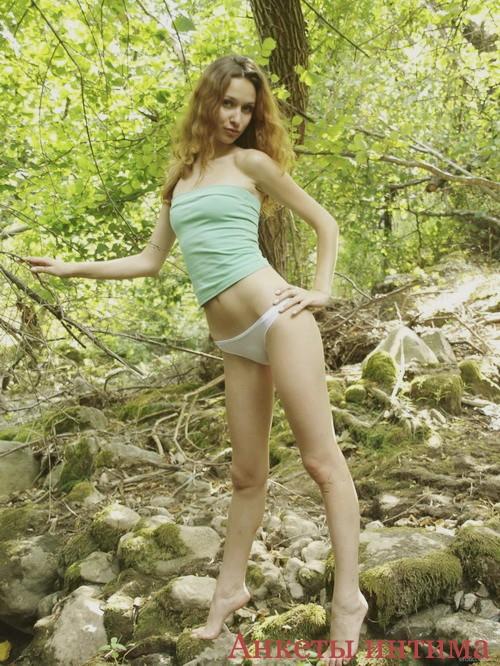 Минетчицы проститутки Новогродовки