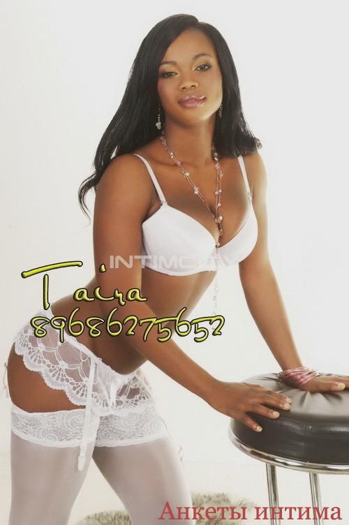 Проститутки в йошкар оле фото и цены