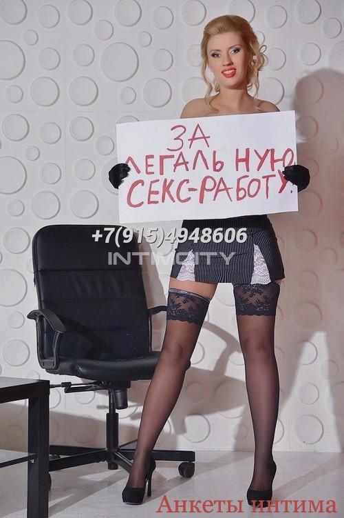 Богданонька: сценарии