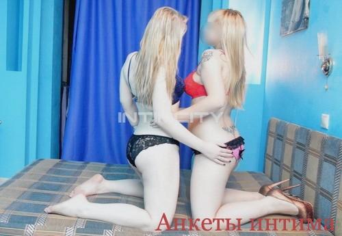 Шлюхи артёмовск донецкая обл