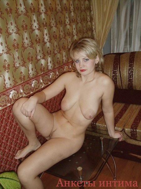 Проститутки г одинцовского района