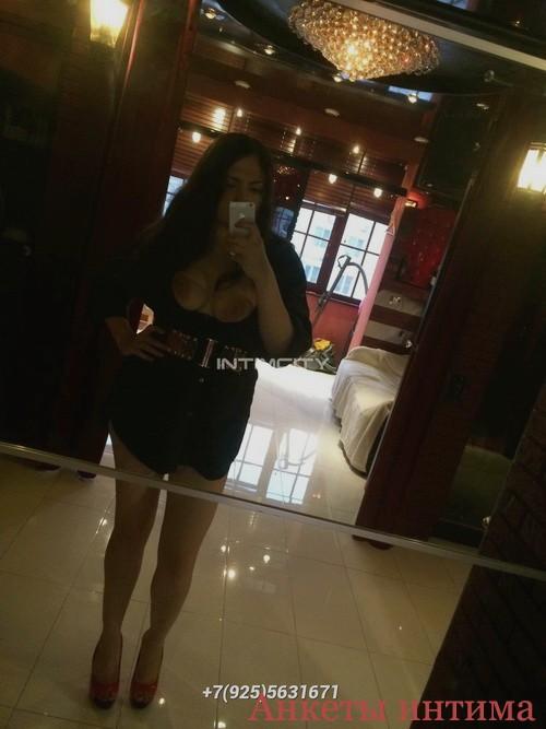 Интим услуги проститутки выезд