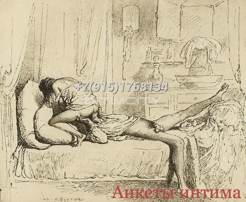 Як знайти проститутку в м.коломия