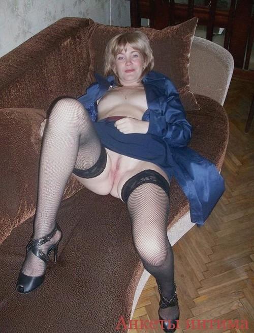 Рузиля: мастурбация члена ногами