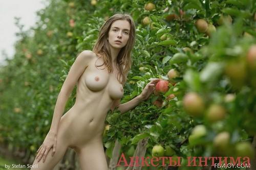 Анелия Проститутки пгт селятино точечный массаж