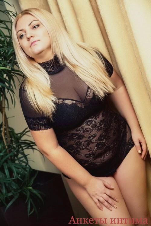 Аннабелла Групповые секс встречи москва групповой секс