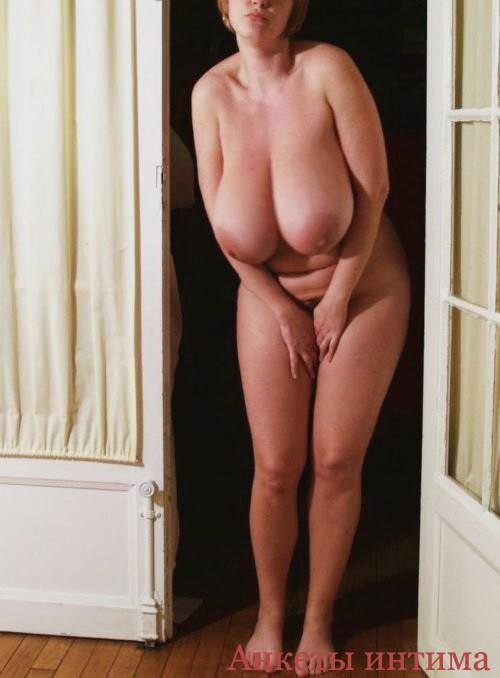 Таня-Персик выезд в квартиру