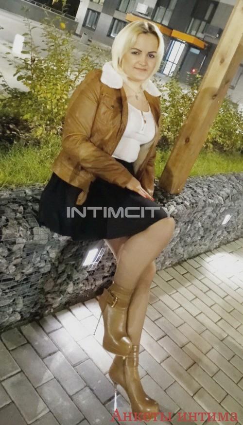 Ольгуша - секс со страпоном